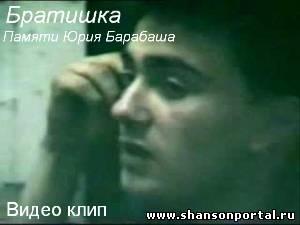 http://www.shansonvzakone.ru/